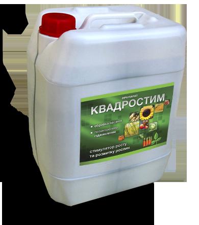 """Склад та властивості препарату """"Квадростим"""" - Agrobiz.net"""