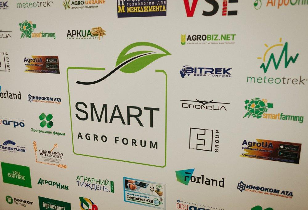 Пост-релиз Smart Agro Forum - Agrobiz.net