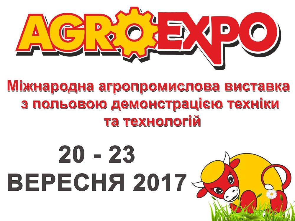 Міжнародна агропромислова виставка AGROEXPO 20 - 23 вересня 2017 - Agrobiz.net
